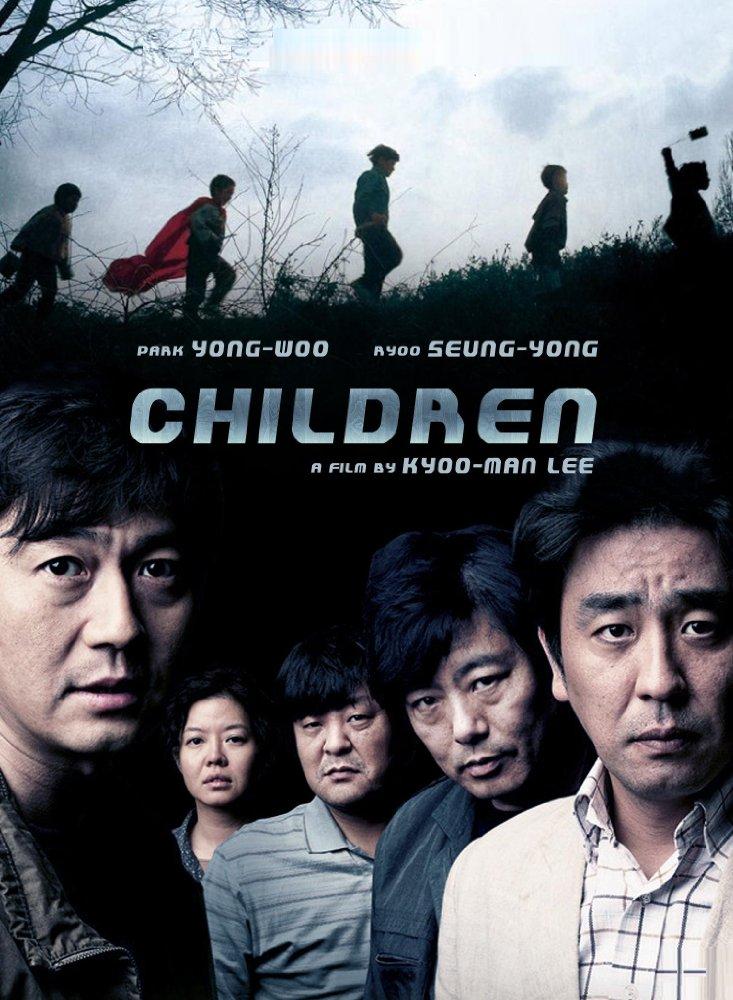 affiche du film Children