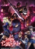 Code Geass: Akito the Exiled OAV 2 : La Wyverne déchiquetée (Code Geass: Bôkoku no Akito 2 : Hikiskareshi Yokury?)
