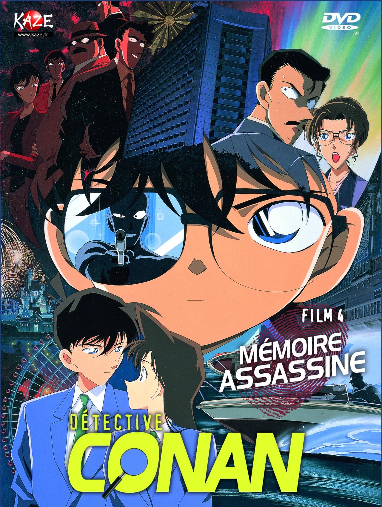 affiche du film Détective Conan: Mémoire assassine