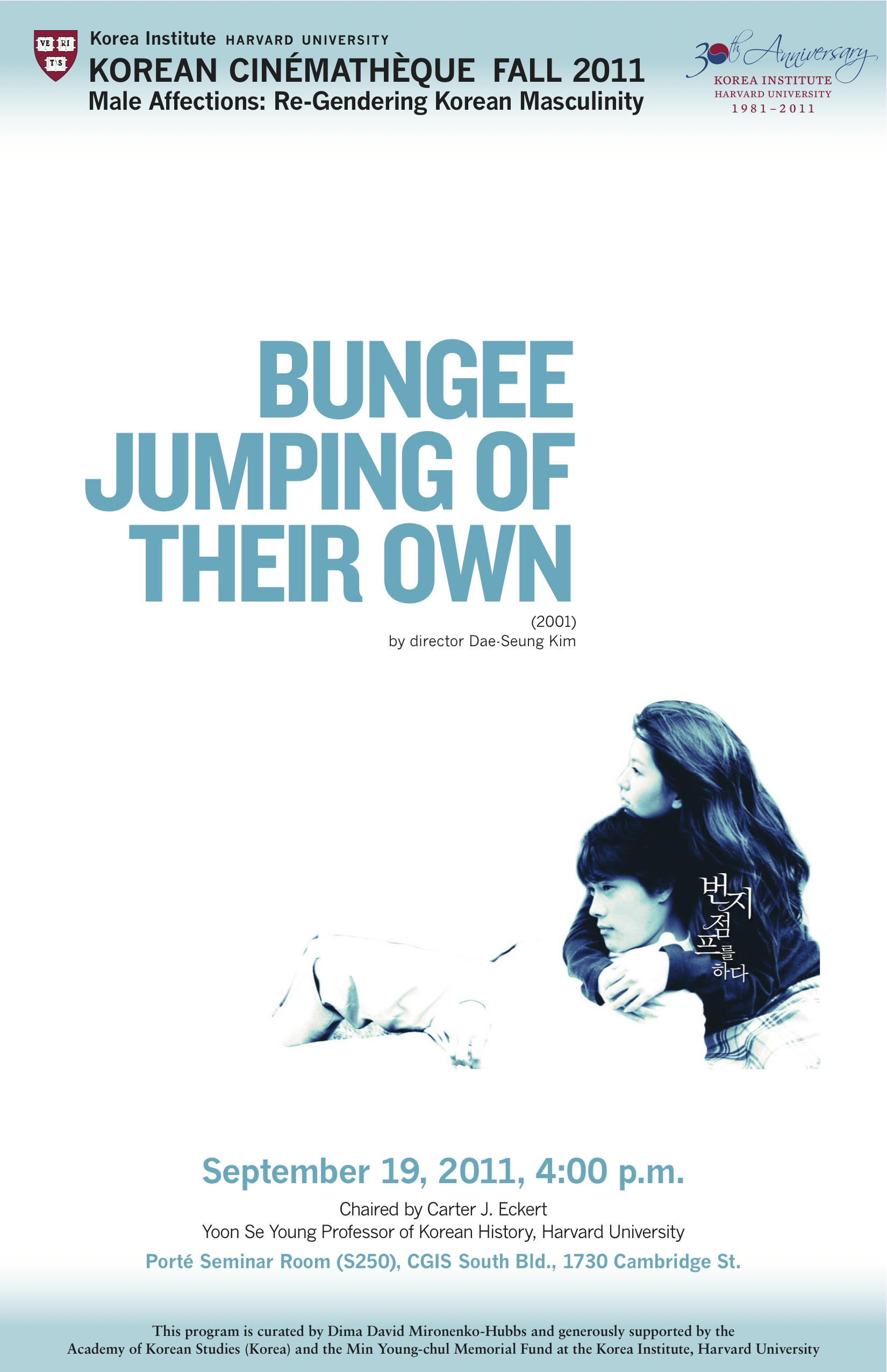 affiche du film Bungee Jumping of their Own
