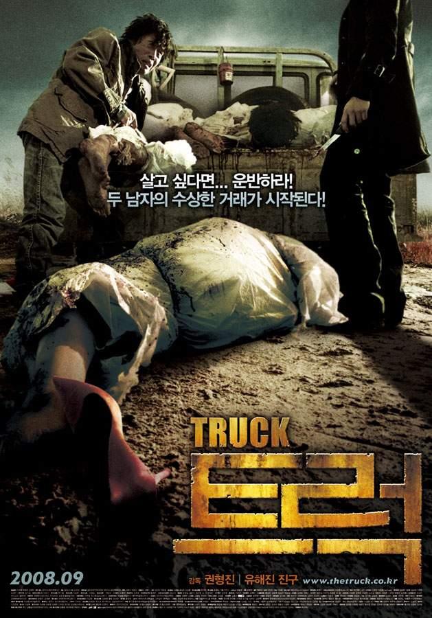 affiche du film Truck