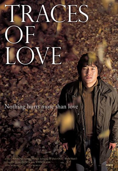 affiche du film Traces of Love