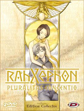 affiche du film RahXephon: Pluralitas Concentio
