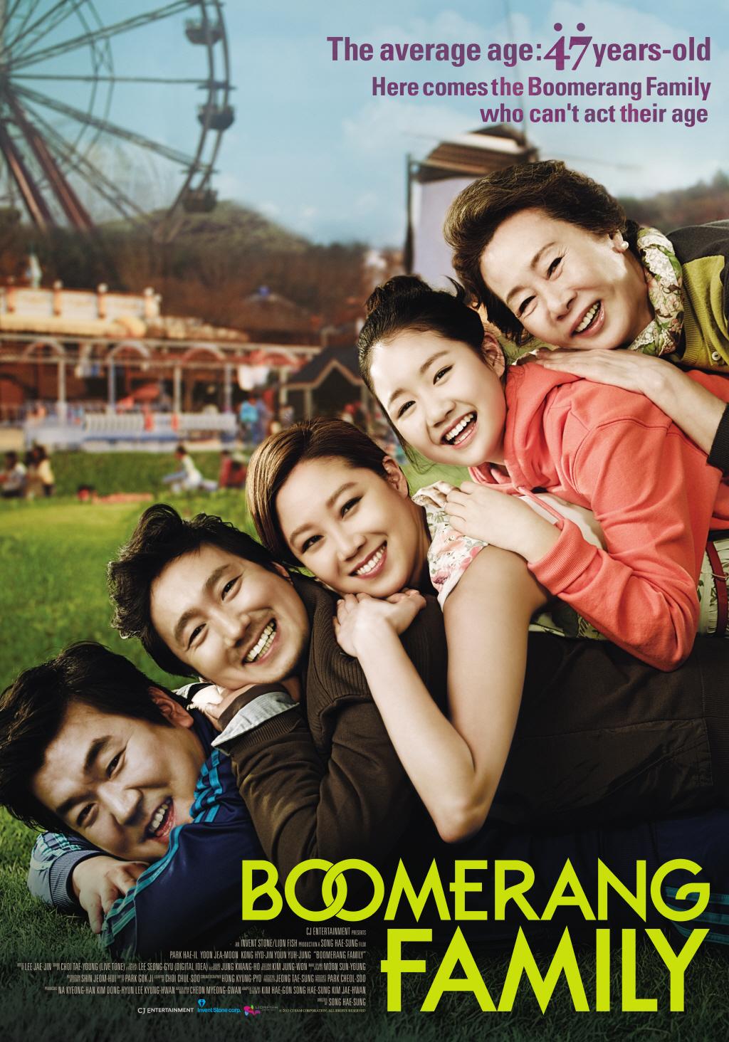 affiche du film Boomerang Family