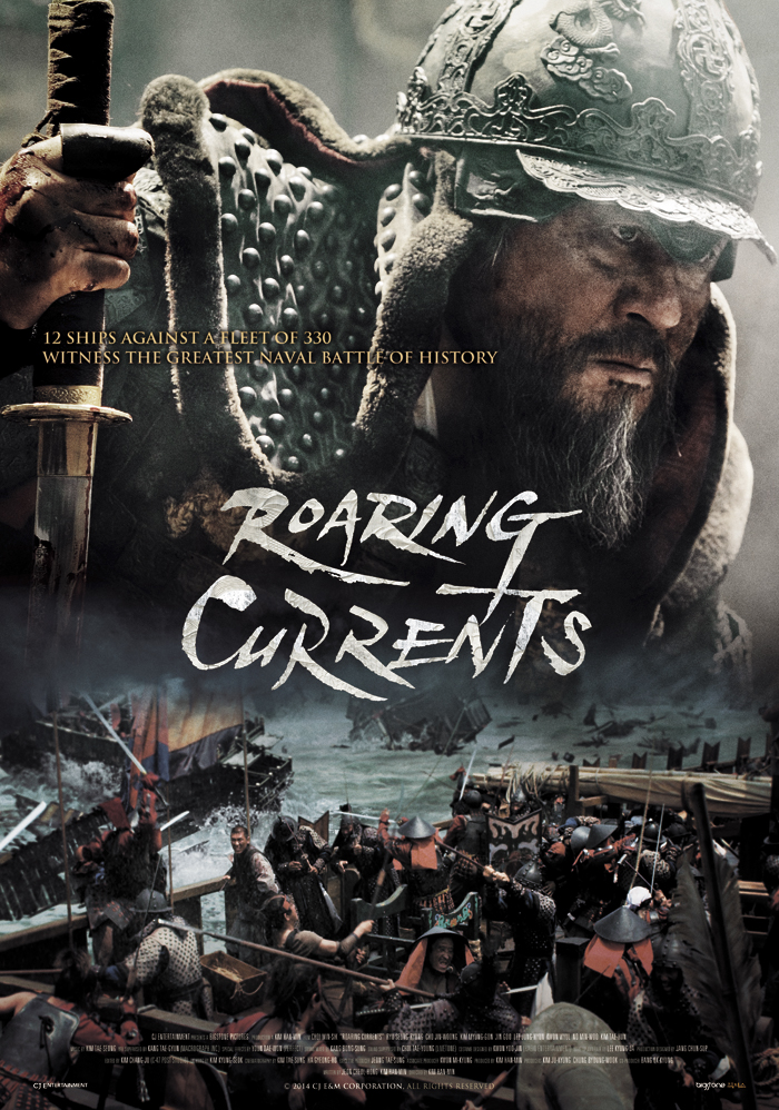 affiche du film The Admiral : Roaring Currents