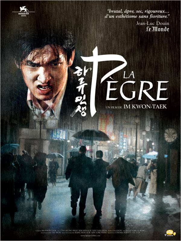 affiche du film La Pègre