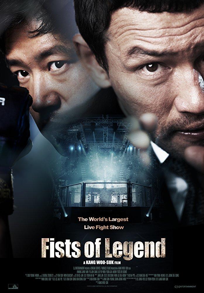 affiche du film Fists of Legend