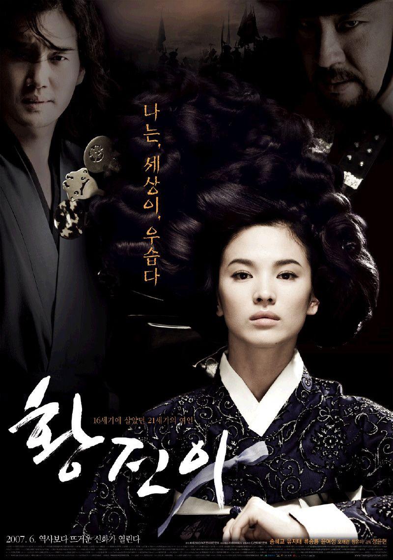 affiche du film Hwang Jin-Yi (2007)