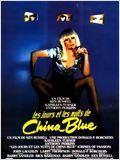 affiche du film Les Jours et les Nuits de China Blue