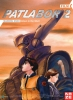 Patlabor : Film 2 (Kidou Keisatsu Patlabor 2 the Movie)
