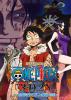One Piece - 3D2Y : Surmonter la mort d'Ace ! Le serment des compagnons (One Piece Surî-Dî Tsû-Wai: Esu no Shi o Koete! Rufi Nakama to no Chikai)