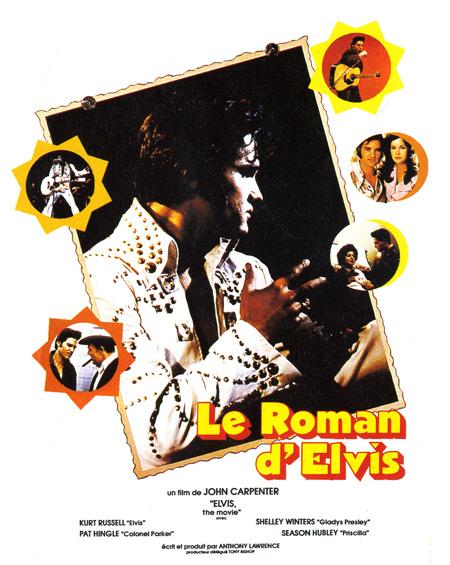 affiche du film Le roman d'Elvis