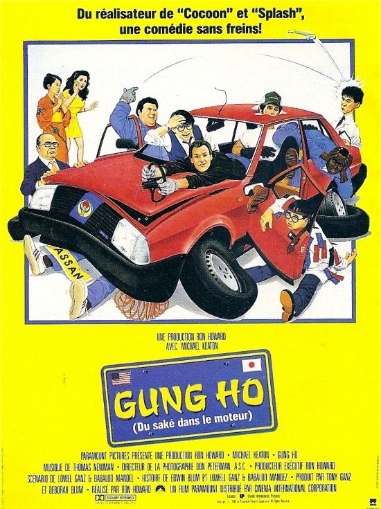 affiche du film Gung Ho, du saké dans le moteur