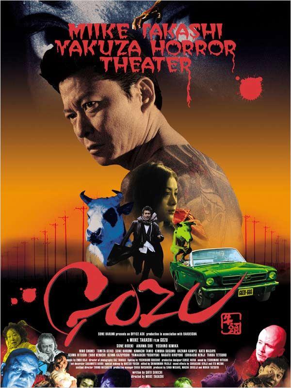 affiche du film Gozu