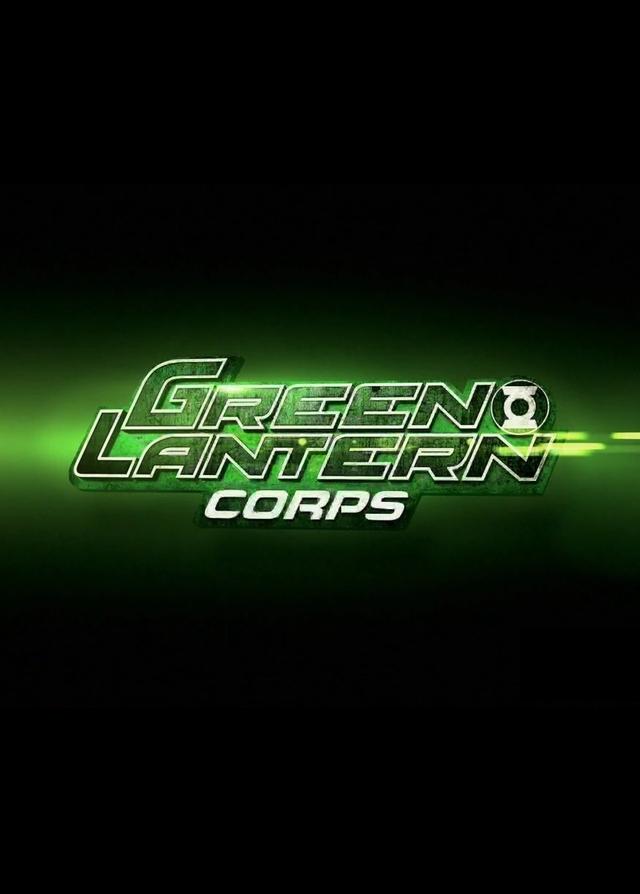 affiche du film Green Lantern Corps