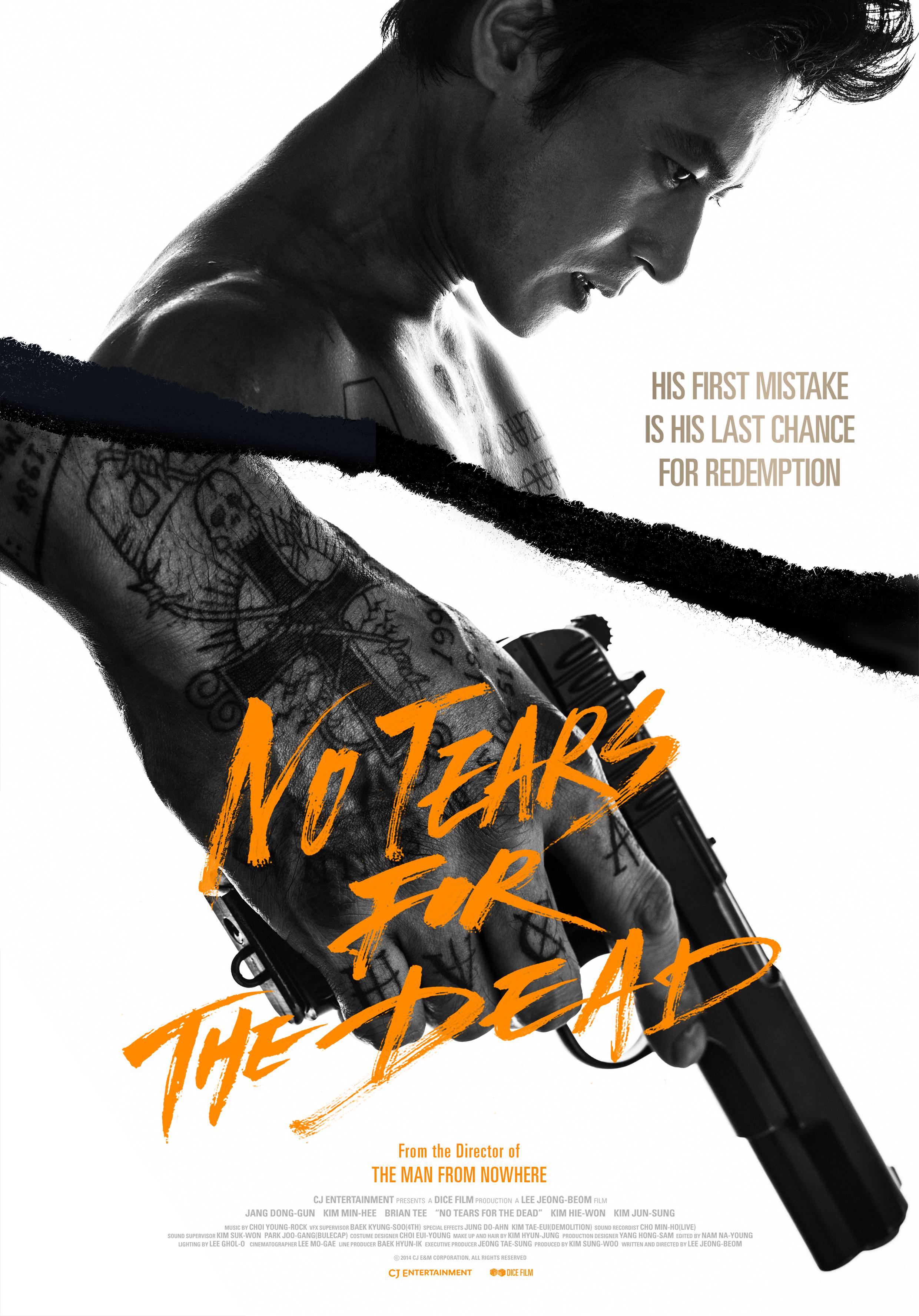 affiche du film No Tears For The Dead
