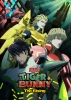 Gekijouban Tiger & Bunny: The Rising
