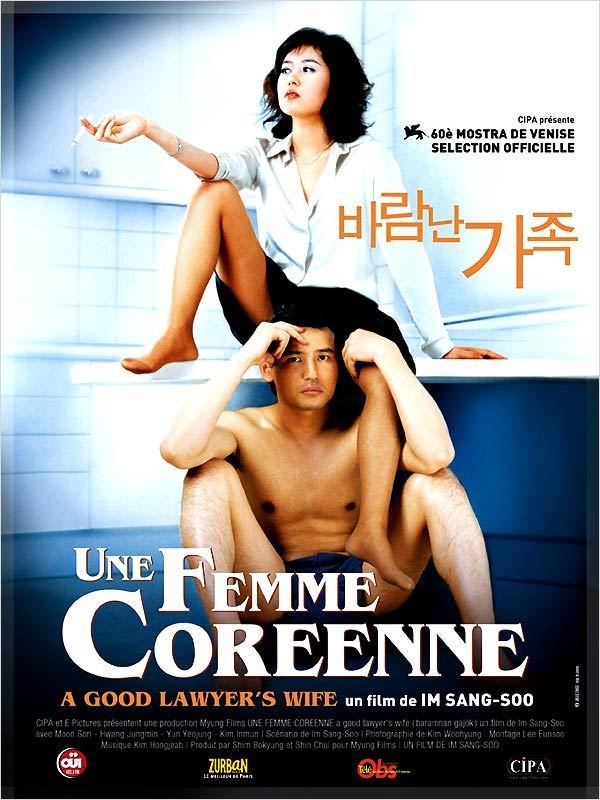 affiche du film Une Femme coréenne