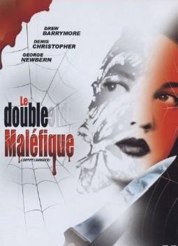 affiche du film Doppelganger, le double maléfique