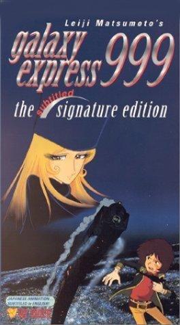 affiche du film Galaxy Express 999