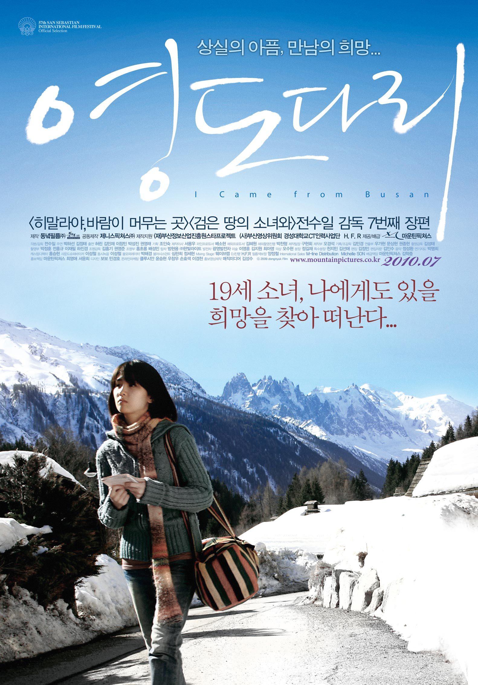 affiche du film I came from Busan