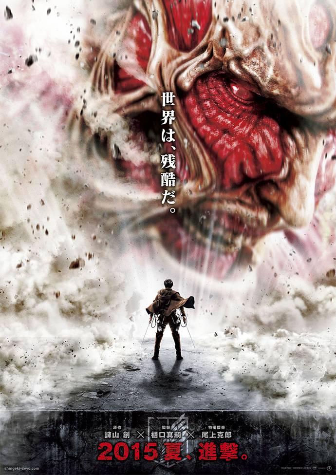 affiche du film L'Attaque des Titans