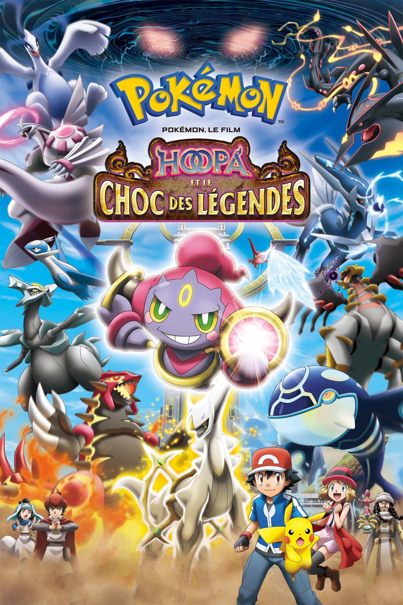 affiche du film Pokémon, le film : Hoopa et le choc des légendes