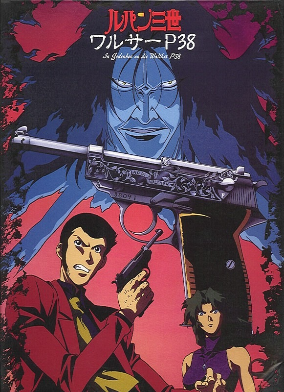 affiche du film Lupin III: Walther P38 (TV)
