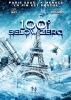 Frozen apocalypse (100° Below 0)