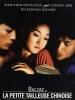 Balzac et la petite tailleuse chinoise (Xiao cai feng)