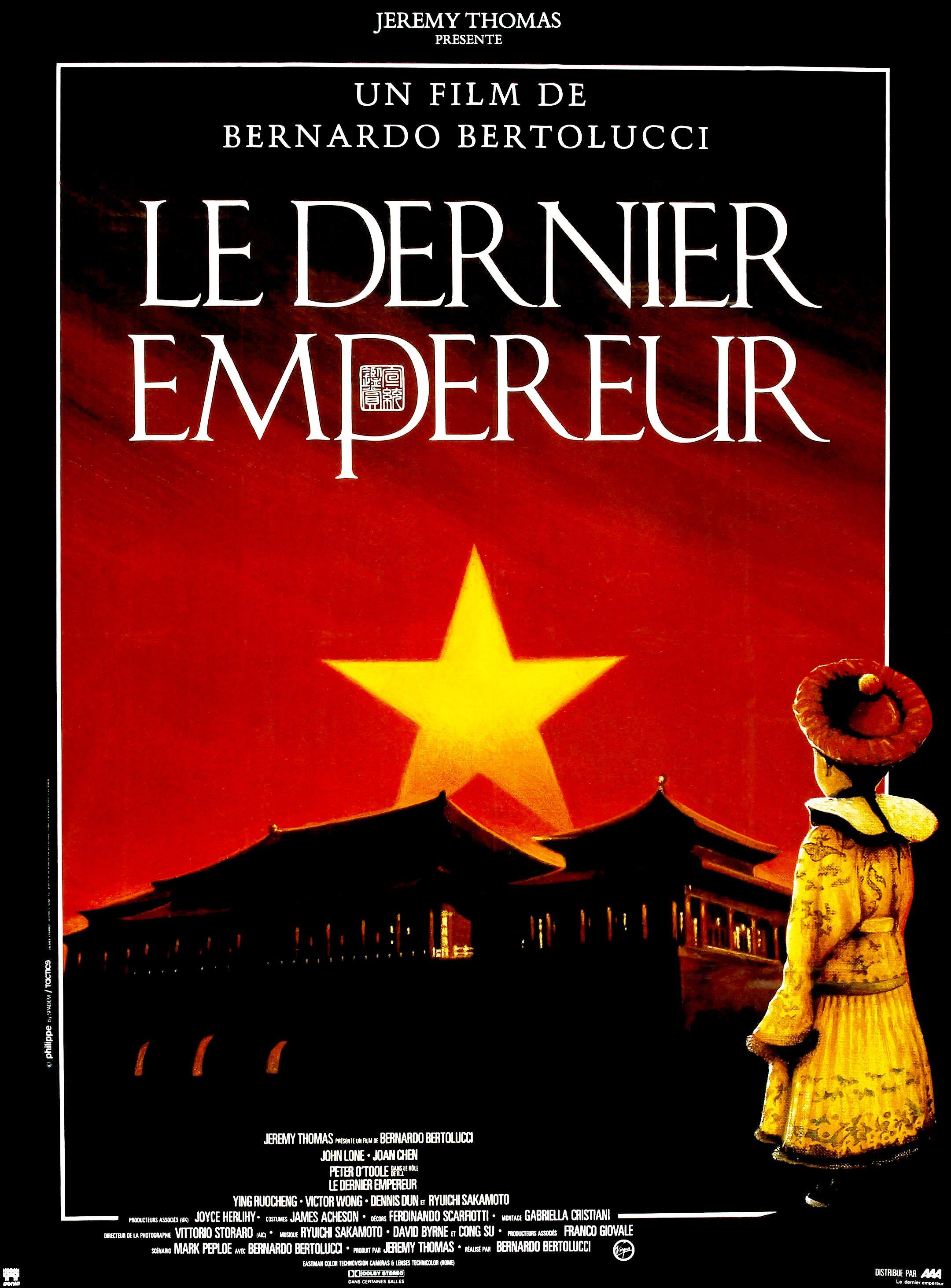 affiche du film Le dernier empereur
