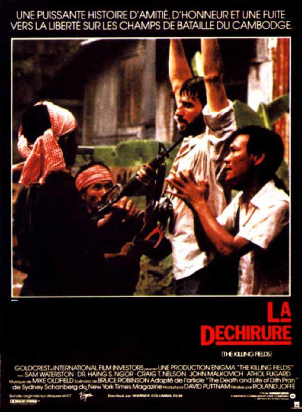 affiche du film La déchirure