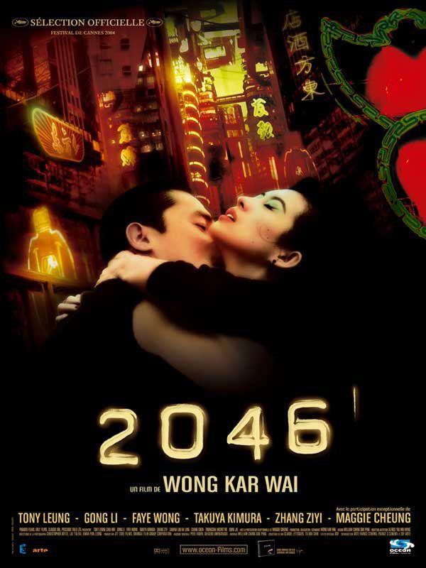 affiche du film 2046
