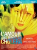 L'amour aux temps du choléra (Love in the Time of Cholera)