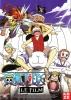 One Piece - Film 1 (Gekijouban One Piece)