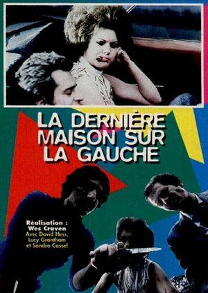 affiche du film La dernière maison sur la gauche (1972)