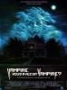 Vampire, vous avez dit vampire ? (Fright Night (1985))