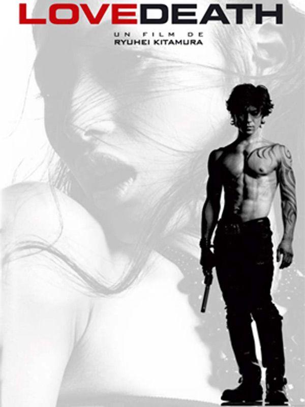affiche du film LoveDeath