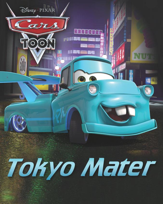 affiche du film Tokyo Martin