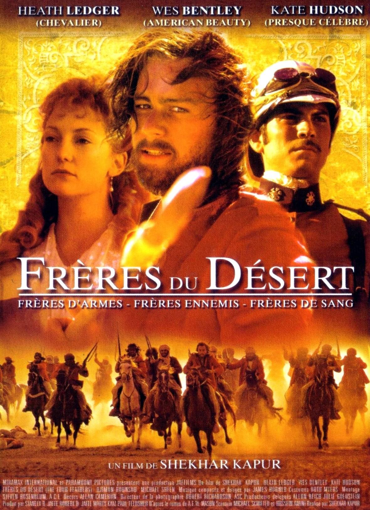 affiche du film Frères du désert