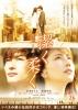 Beyond the Memories (Kiyoku Yawaku)