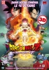 "Dragon Ball Z : La Résurrection de ""F"" (Dragon Ball Z: Fukkatsu no F)"