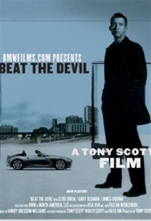 affiche du film The Hire: Beat the Devil
