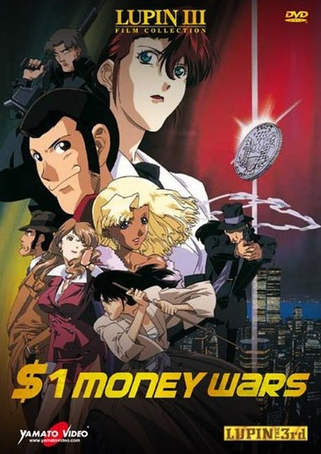 affiche du film Lupin III: Missed by a dollar (TV)