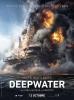 Deepwater (Deepwater Horizon)