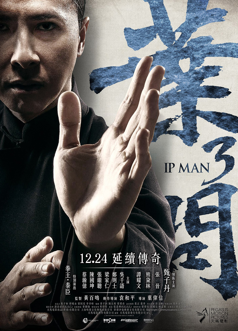 affiche du film Ip Man 3