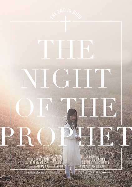 affiche du film The Night of the Prophet
