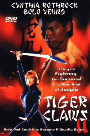 affiche du film L'Empreinte du Tigre