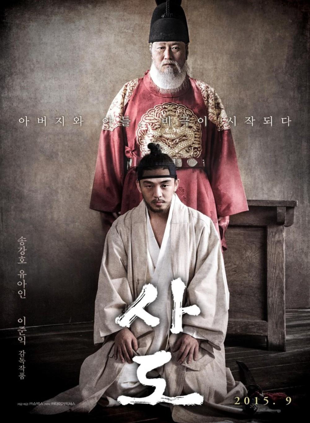 affiche du film The Throne