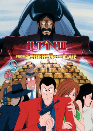 affiche du film Lupin III: From Siberia With Love (TV)